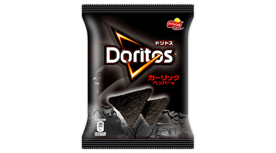 black-garlic-doritos