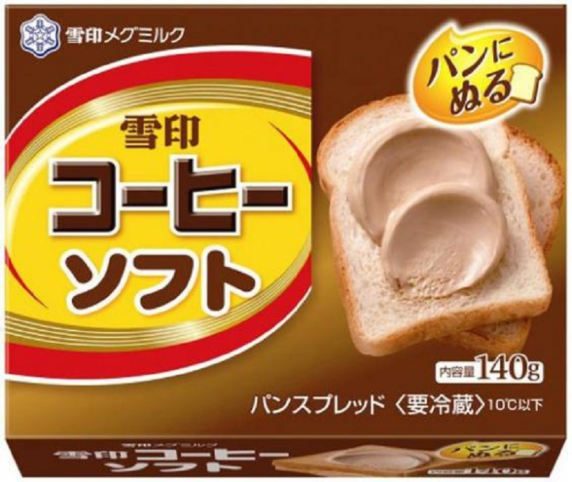 coffee-butter