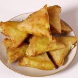 Samoussas poulet curry Kiri