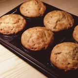 Muffins pomme potiron