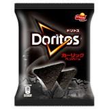 Au Japon les Doritos se mettent au noir pour Halloween