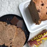 Brioche au chocolat et Cacolac