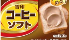 Du beurre au café, le rêve des caféinomanes !