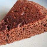Gâteau au chocolat à la poêle