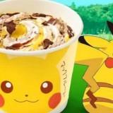 Arrêtez tout ! Pour les 20 ans de Pokémon, McDonalds lance le McFlurry Pikachu !