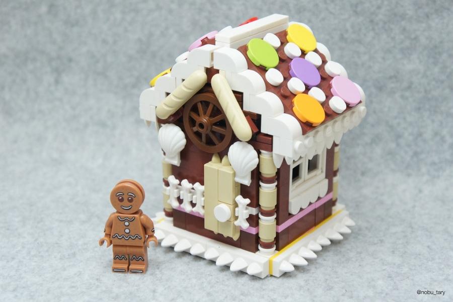 nobu-tary-pain-depices-lego