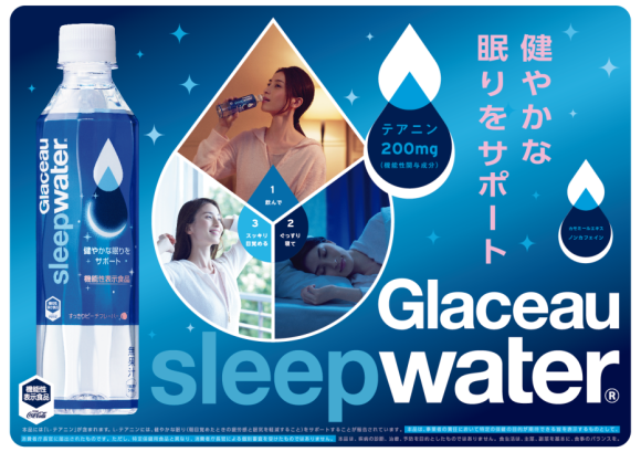 sleep-coca-water